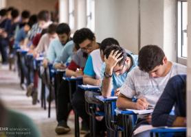 آزمون بسندگی زبان عربی اشتمال دانشگاه تهران برگزار می گردد