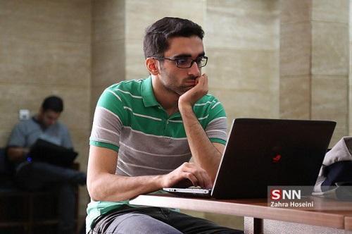 زمان ثبت نام پذیرفته شدگان سوابق تحصیلی دانشگاه شیراز اعلام شد