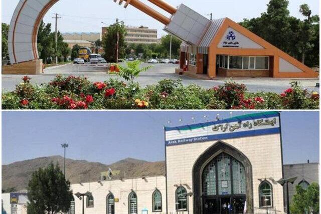 ایستگاه راه آهن و ماشین سازی اراک ثبت ملی شد